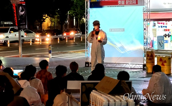 """28일 저녁 창원 중앙동 소재 옛 한서병원 앞 광장에서 열린 """"일본 방사능 오염수 방류 저지 촛불문화제"""""""