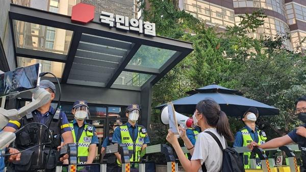 대진연 회원들이 국민의힘당 당사 앞에서 면담요청서를 전달하려 하고 있으나 경찰에 가로막혔다.