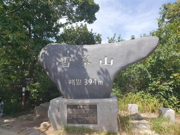 이천의 진산이자 대표하는 명산인 설봉산은 각 봉우리와 계곡마다 수많은 이야기들을 담고 있다.