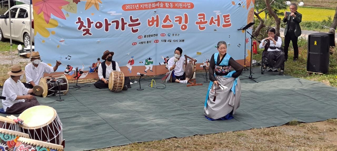 홍성문화연대가 공연을 펼치고 있다. 가운데 춤을 추고 있는 '거리의 춤꾼' 윤해경씨.