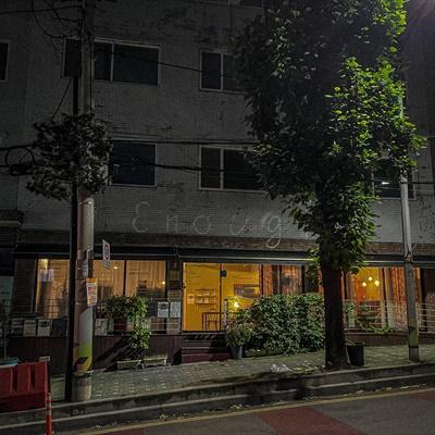 이너프 외관(밤)
