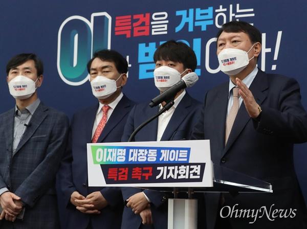윤석열 국민의힘 대선 경선 예비후보가 6일 오후 서울 여의도 국회에서 열린 '이재명 대장동 게이트 특검 촉구 기자회견'에서 발언을 하고 있다.