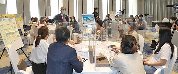 6일 오전 경상남도교육청이 거제시 일운면에 소재한 한화리조트에서 '경남교육 사랑방'을 열고 있다.
