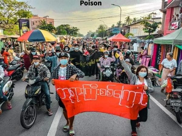 6일 만달레이 여러 사회단체들의  궐기