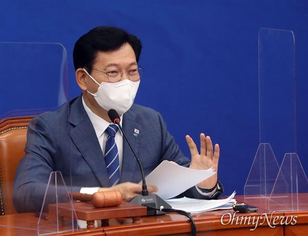 8일 오전 서울 여의도 국회에서 열린 더불어민주당 최고위원회의에서 송영길 당대표가 발언을 하고 있다.