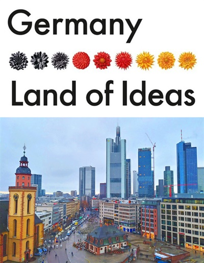 도시의 페르소나는 어떻게 만들어지는가. 사진은 독일의 모습.