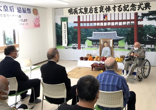 8일 오전 10시 명성황후 시해 사건 126주년을 맞아  '한일문화교류센터 구마모토'에서 개최한 '명성황후 추모기념식'에서 카이 도시오(92)씨가 강연을 하고 있다.
