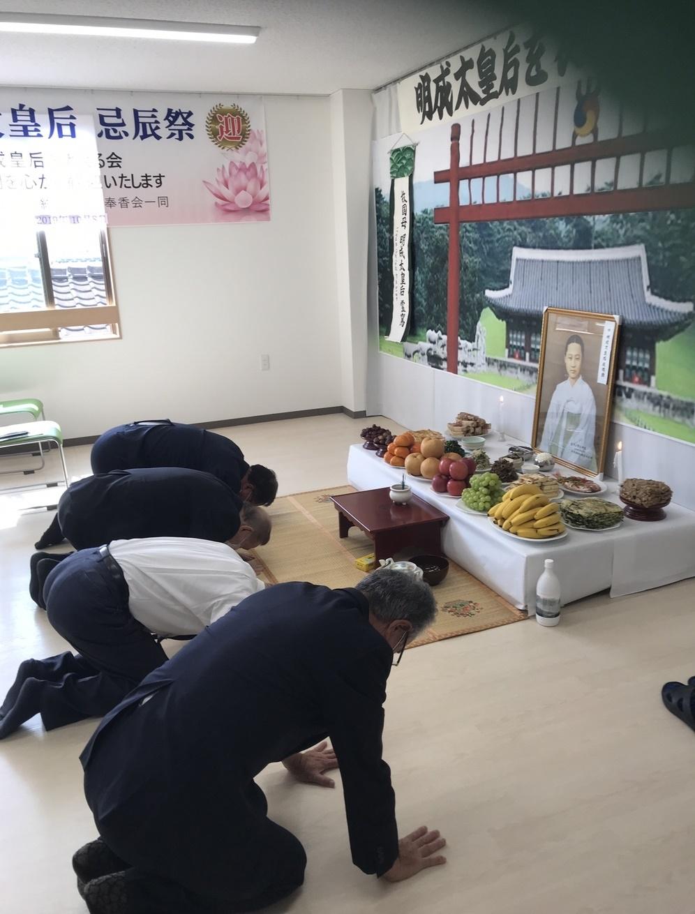 이날 추모기념식 참석자들이 추모제를 올리고 있다.