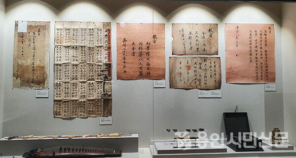 예천박물관에 전시돼 있는 기증유물 및 유품