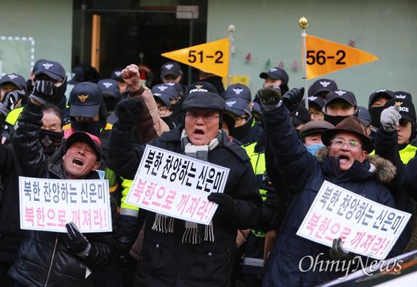 """2014년 12월 11일 어버이연합 회원들이 '신은미-황선 통일토크콘서트 관련 입장발표' 기자회견이 예정된 서울 정동 금속노조 사무실 앞에서 """"신은미 구속"""" 등의 구호를 외치며 경찰과 몸싸움을 벌이는 등 시위를 벌였다."""