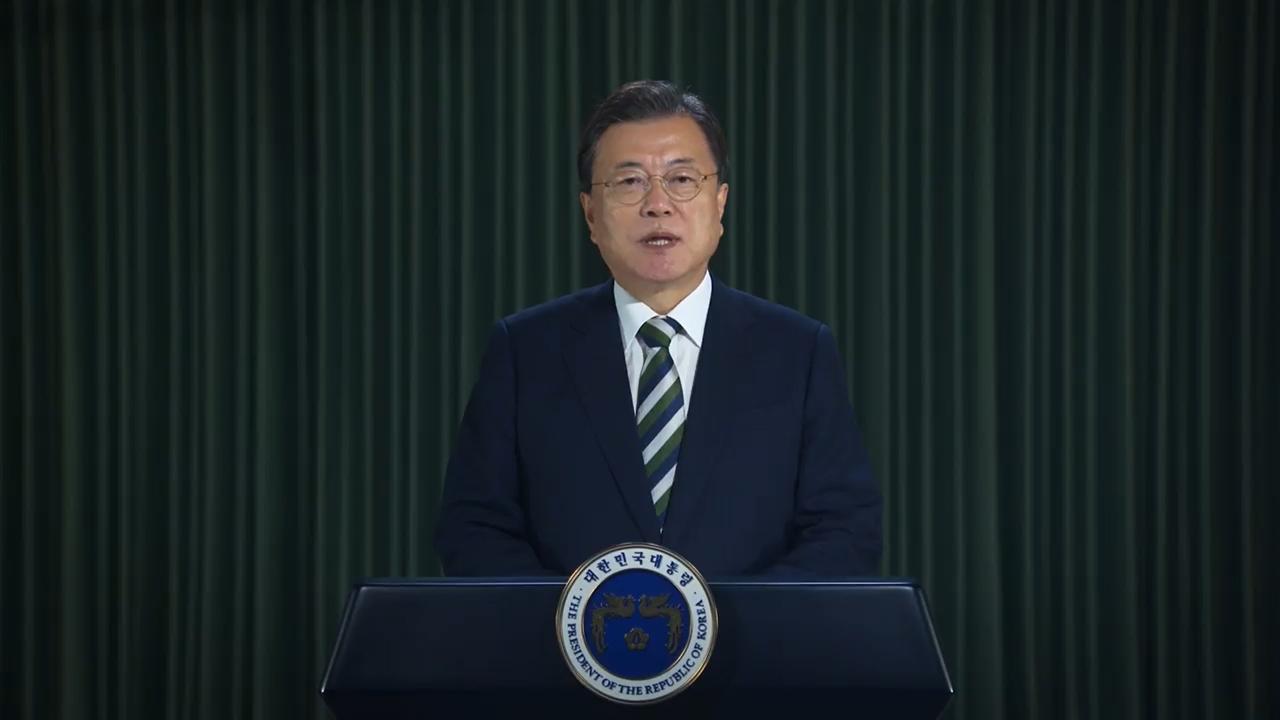 문재인 대통령이 8일 개막한 제102회 전국체육대회 개막을 축하하는 메시지를 영상으로 전하고 있다.