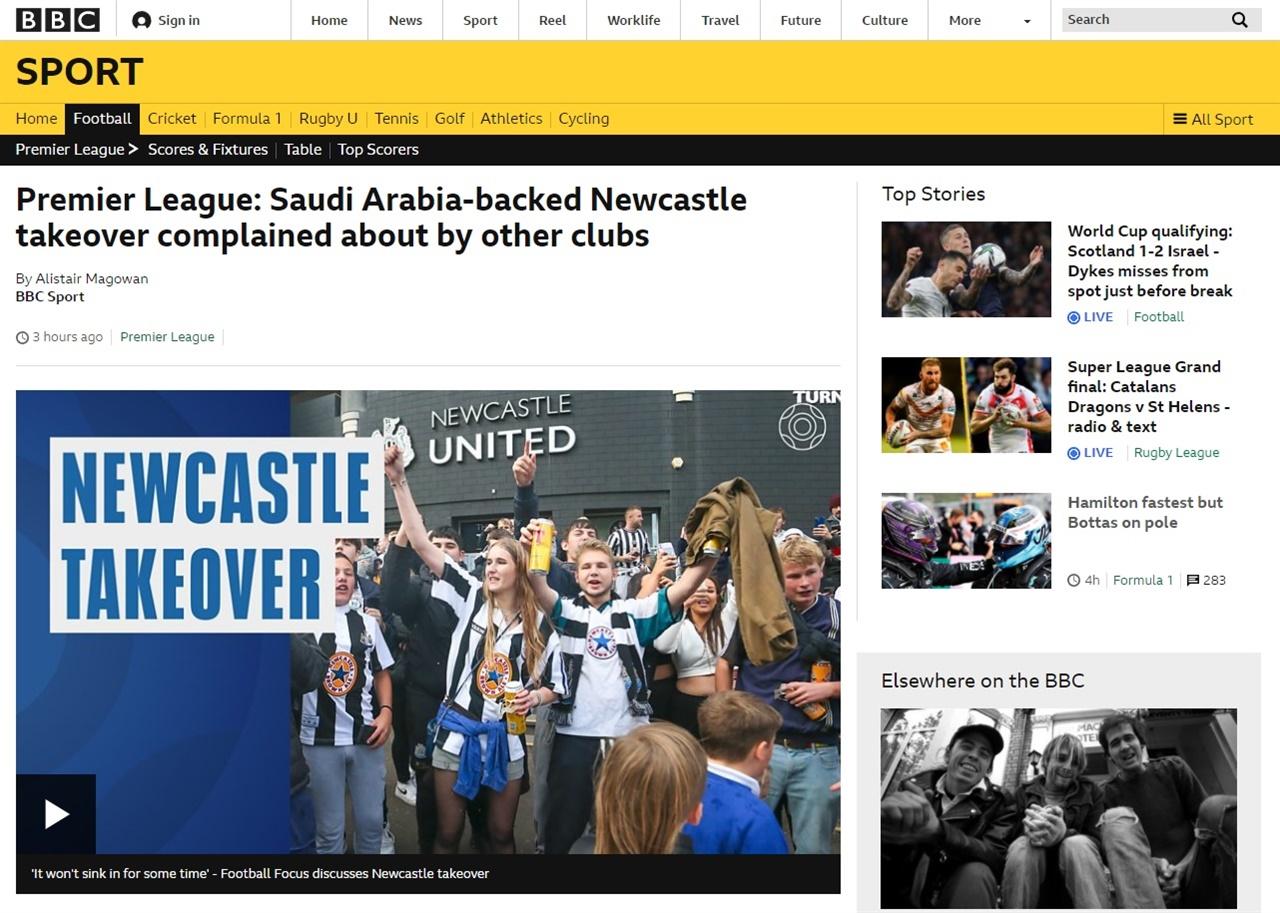 사우디아라비아 국부펀드의 프리미어리그 뉴캐슬 유나이티드 인수 논란을 보도하는 영국 BBC 갈무리.