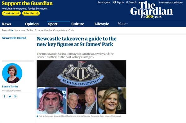 사우디아라비아 국부펀드의 프리미어리그 뉴캐슬 유나이티드 인수 논란을 보도하는 영국 <가디언> 갈무리.