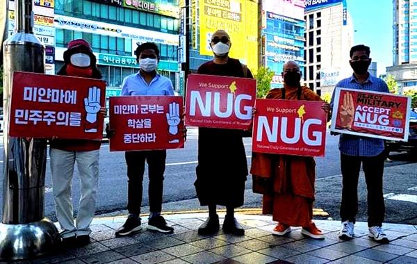 """10월 10일 울산에서 열린 """"미얀마 민주주의 연대 집회""""."""
