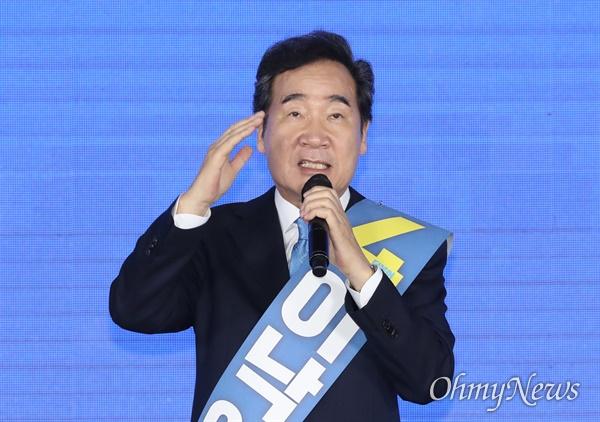 더불어민주당 이낙연 대선 경선 후보가 지난 10일 서울 올림픽공원 SK핸드볼경기장에서 열린 서울 합동연설회 및 3차 슈퍼위크 행사에서 정견발표를 하고 있다.