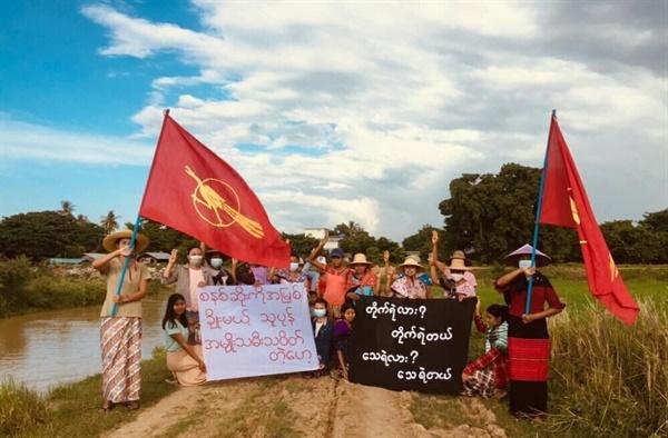 11일 저녁, 사가잉주 디페인 지역 여성농민들의 반독재 시위