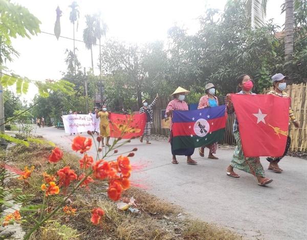 12일 사가잉주 까레이시에서 반독재 시위
