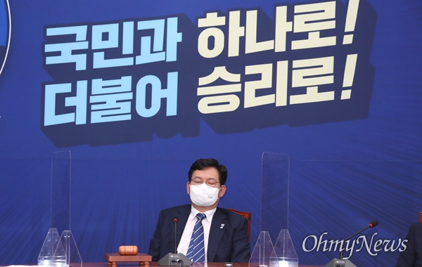 송영길 더불어민주당 대표가 13일 국회에서 열린 최고위원회의에서 참석자들의 발언을 듣고 있다.