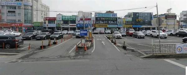 홍성읍 복개공영주차장