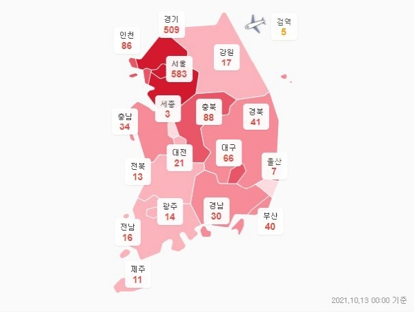 13일 0시 기준 전국 확진자 현황