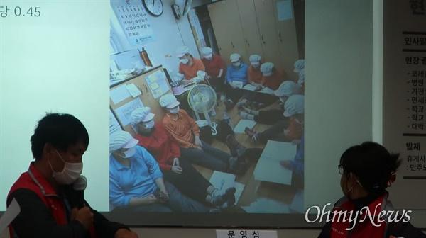 13일 서울 중구 민주노총에서 '휴게실 실태 현장노동자 증언대회'가 진행됐다.
