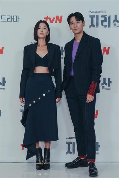 tvN 드라마 <지리산> 제작발표회