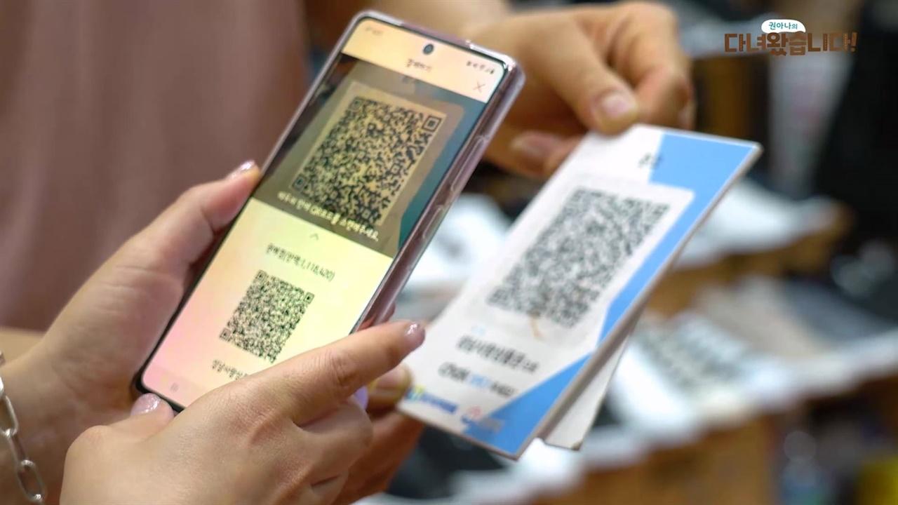 경기 성남시가 1000억원의 성남사랑상품권(지역화폐)을 추가 발행해 오는 15일부터 10% 특별 할인 판매한다.