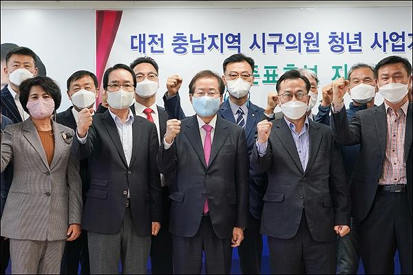 국민의힘 대전충남 당원 등 500여명이 13일 홍준표 대선 경선 후보 지지를 선언했다.