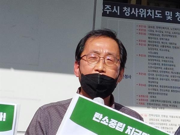 송상호 충북기후위기비상행동 대표.