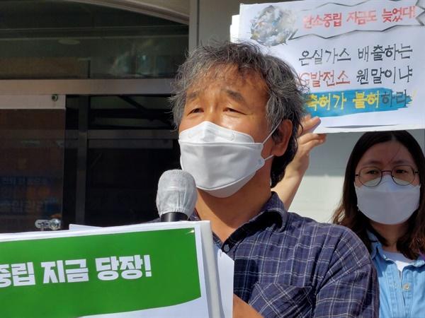 신동혁 청주충북환경운동연합 상임대표.