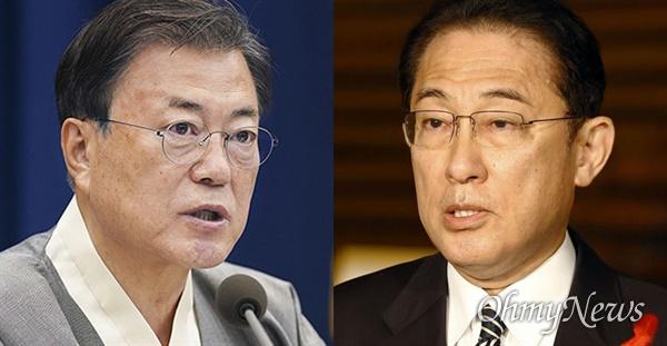 문재인 대통령(좌)이 기시다 후미오 일본 총리(우)와 14일 첫 전화통화를 할 것이라고 외신이 보도했다.