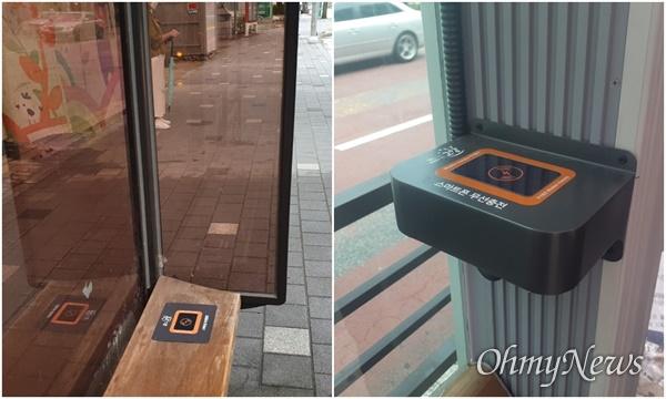 고양시가 버스정류소 100곳에 스마트폰을 충전할 수 있는 무선충전기를 설치했다.
