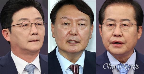 왼쪽부터 유승민, 윤석열, 홍준표 국민의힘 대선경선 후보.