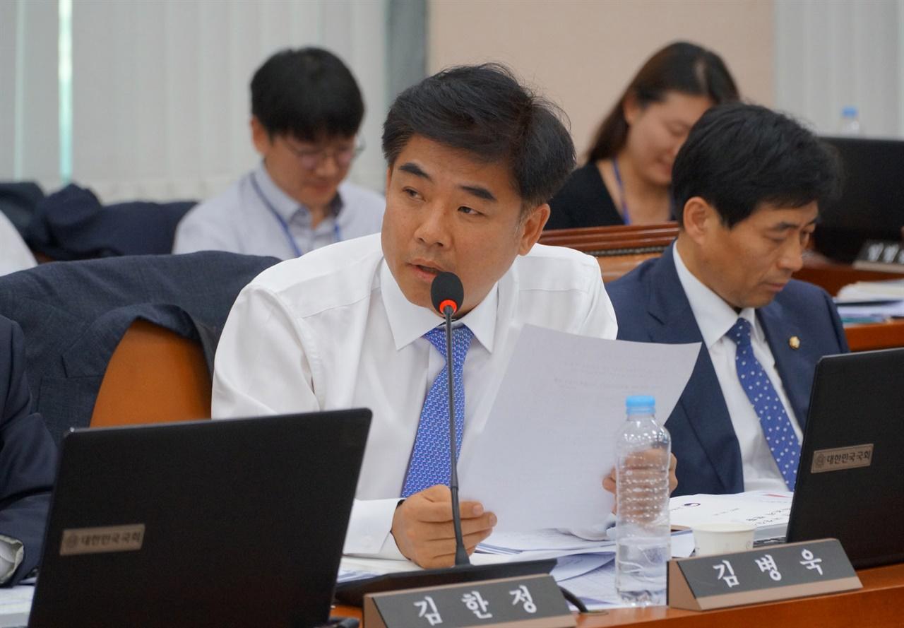 김병욱 국회의원