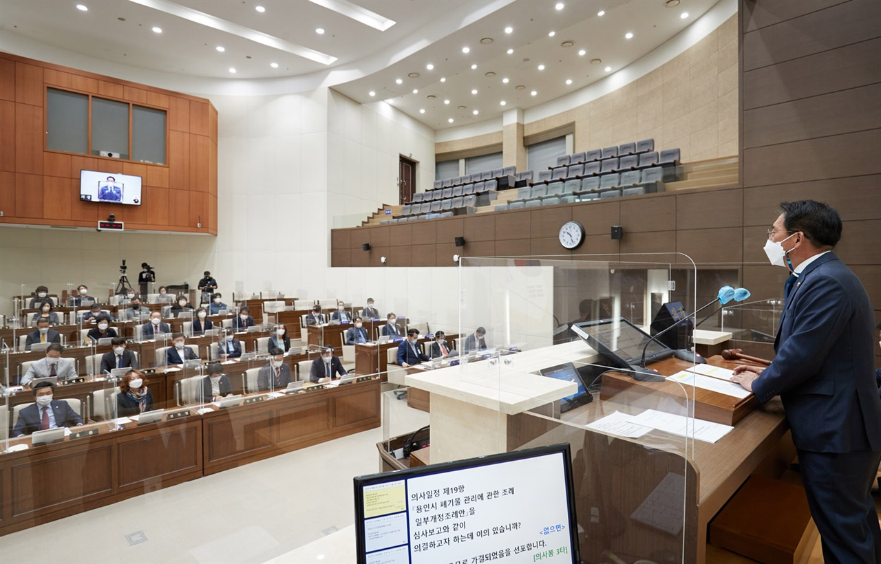 제258회 임시회 폐회한 용인시의회