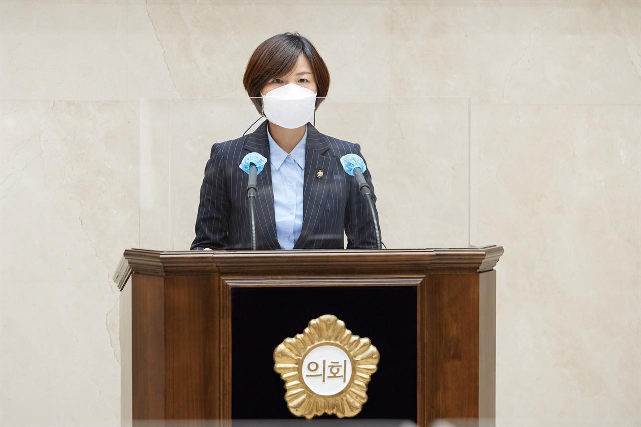 용인시의회 이미진 의원 5분 자유발언 모습