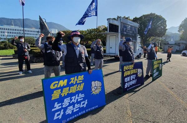 14일 경남 창원 곳곳에서 벌어진 '불법파견 처벌 소탕단' 활동.