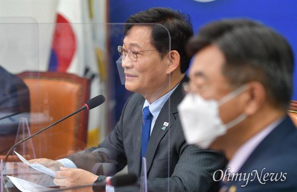 더불어민주당 송영길 대표가 15일 국회에서 열린 최고위원회의에서 발언하고 있다.
