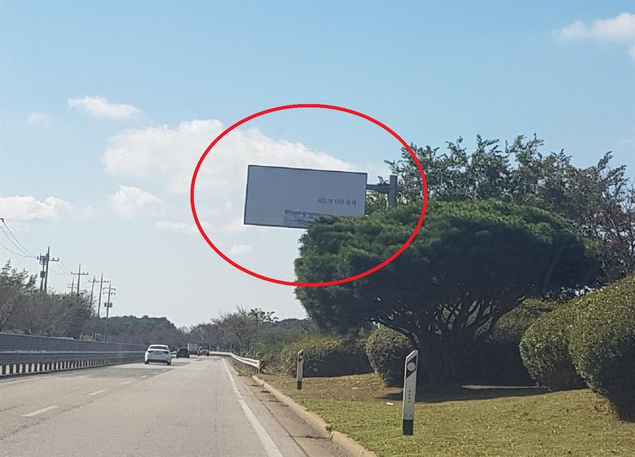 남당항 홍보를 위해 설치되어 있는 관광종합안내판은 빛이 바래 방치돼 있다.