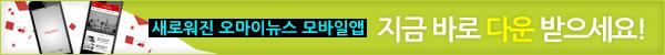 모바일앱 홍보 배너