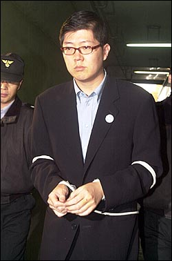 홍걸씨 징역 2년 집행유예 3년