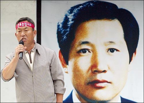2005년 9월 10일 문경식 전농의장이 여의도 국회 앞에서 열린 '이경해 열사 정신계승 및 쌀협상 비준반대, 서비스 사유화저지 민중결의대회'에서 대회사를 하고 있다.