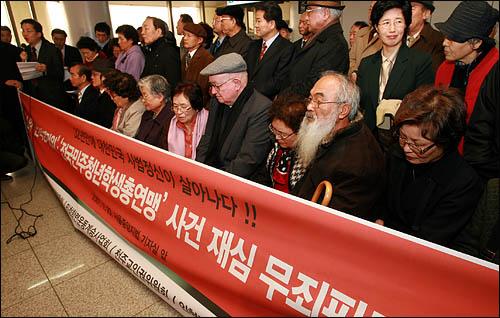 인혁당 사건에 연루된 이들에 대해 서울중앙지법이 23일 오전 무죄를 선고하자 유가족들과 김형태 변호사는 '고인들의 누명이 이제라도 벗겨져 다행'이라고 환영 의사를 밝혔다.