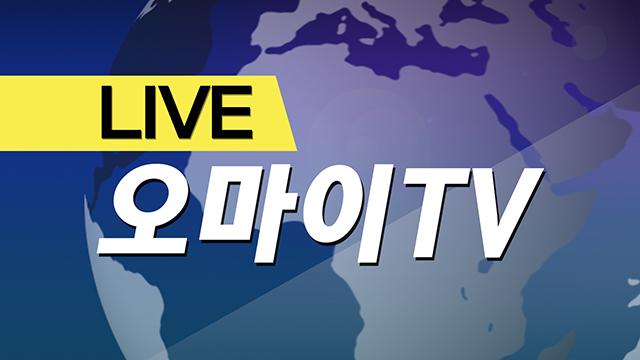 21:30 [대선열차] 대선주자 특집! 심상정 정의당 후보...