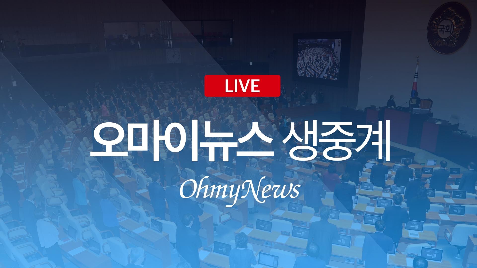[생중계] '이준석 대표 향해 어떤 메시지?' 송영길 민...