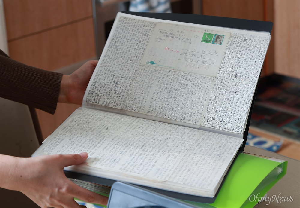 고 김근태 의원 딸 김병민씨가 아버지와 어머니가 주고 받은 편지를 보여주고 있다.