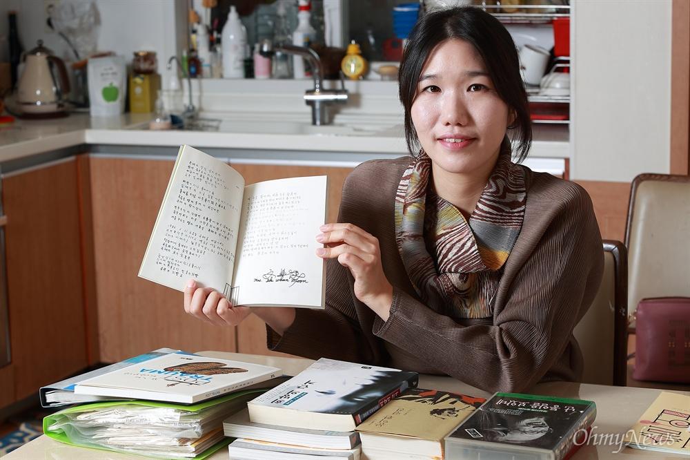 고 김근태 의원 딸 김병민씨가 고 문익환 목사가 아버지가 갇혔던 서대문구치소 그 감방에 갇혔을 때 쓴 시를 보여주고 있다.