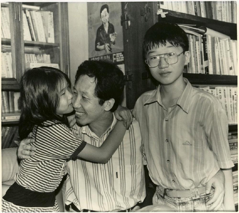 김근태 전 의원과 가족들의 모습