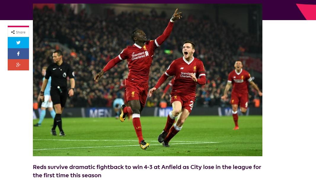 전방압박으로 승리를 가져온 리버풀 .