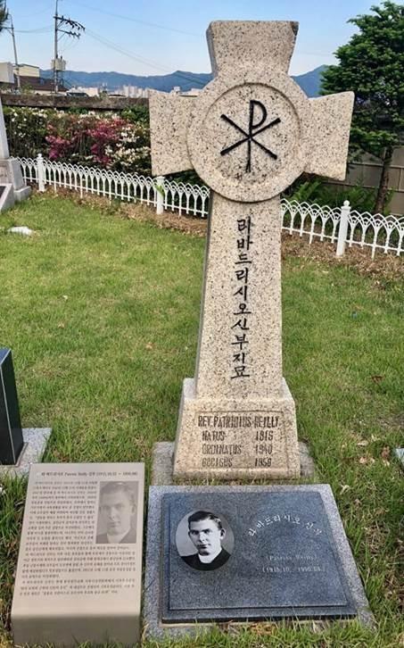 성직자 묘역 춘천 죽림동 성당